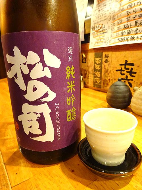 10松の司純米吟醸