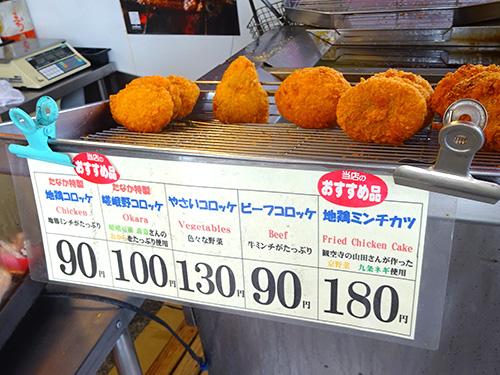 31田中商店2