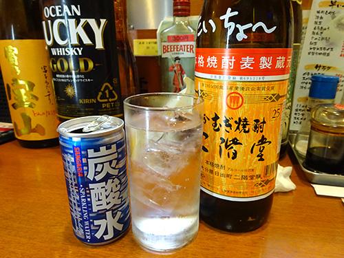 06焼酎ソーダ