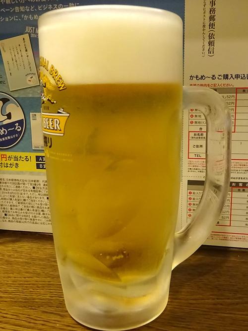 02串盛りセット生