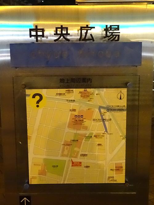02中央広場