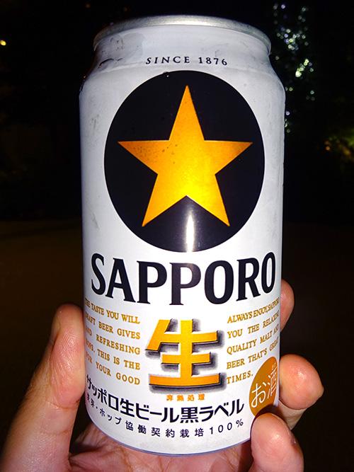 06サッポロ黒ラベル