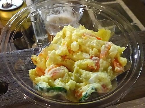 15ポテトサラダ