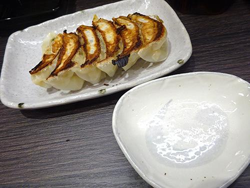 93餃子1塩