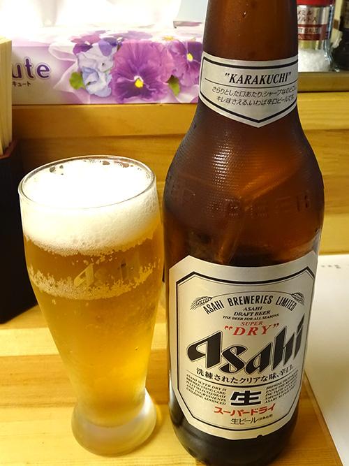 97大瓶340