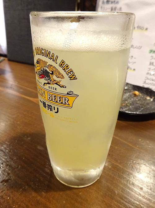 18レモンチューハイ
