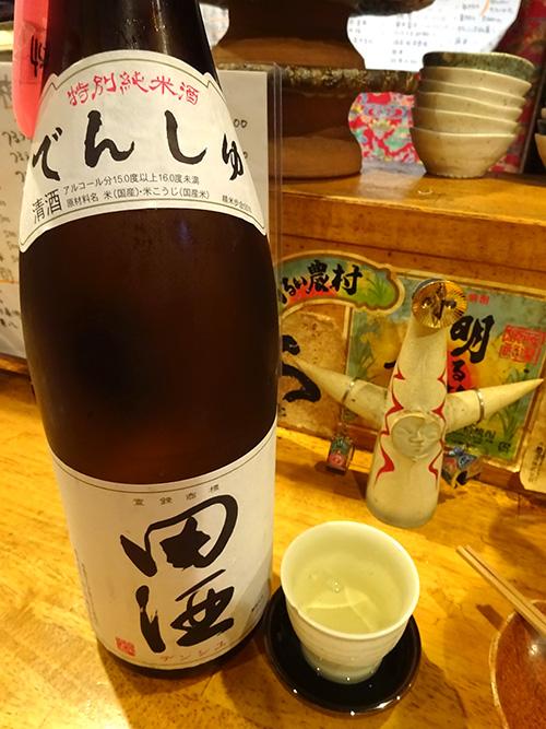 20特別純米酒田酒