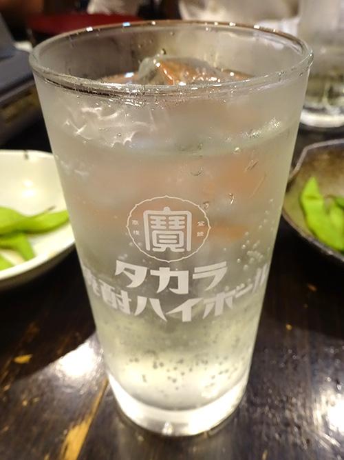 09タカラ焼酎ハイボール