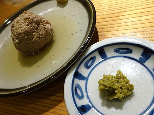 09柚子胡椒