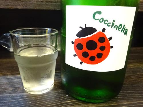 27三井の寿純米酒コチネレ300