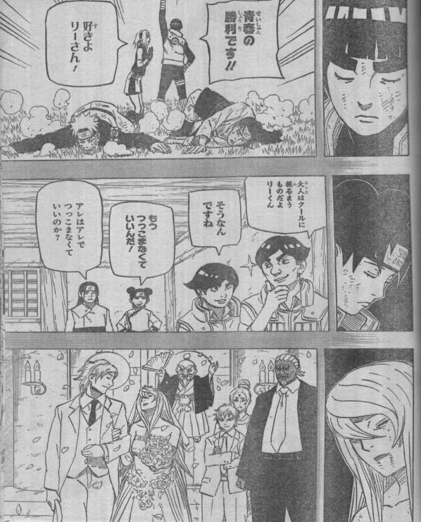 NARUTO無限月読3