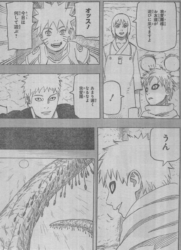 NARUTO無限月読5