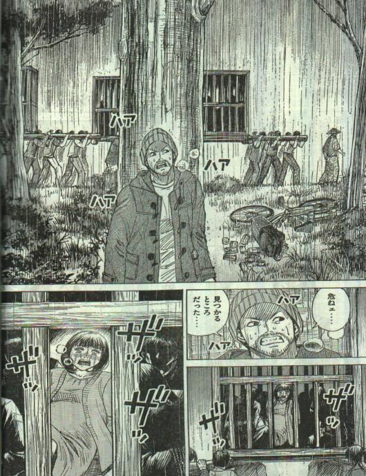 彼岸島 48日後 (2)