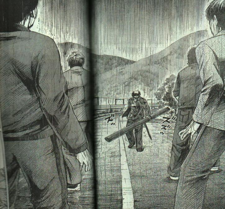 彼岸島 48日後 (4)