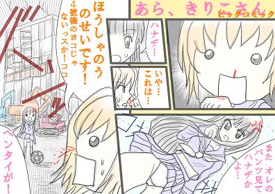 まずしんぼ - コピー (2)