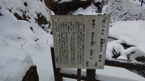 shirai6.jpg