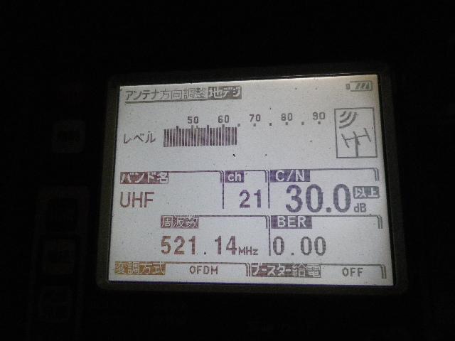 IMGP1852.jpg
