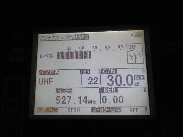 IMGP1853.jpg