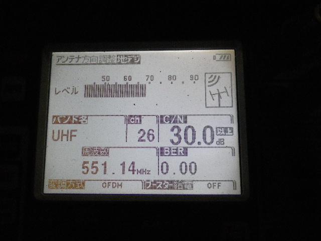 IMGP1857.jpg