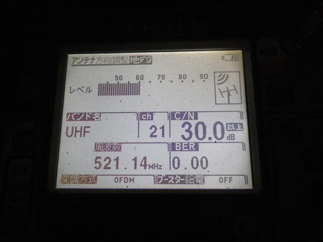 IMGP1913_R.jpg