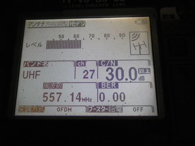 IMGP1919_R.jpg