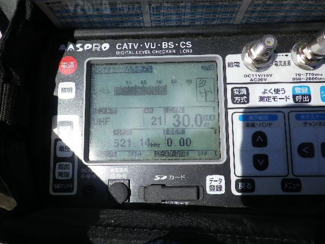IMGP2200.jpg