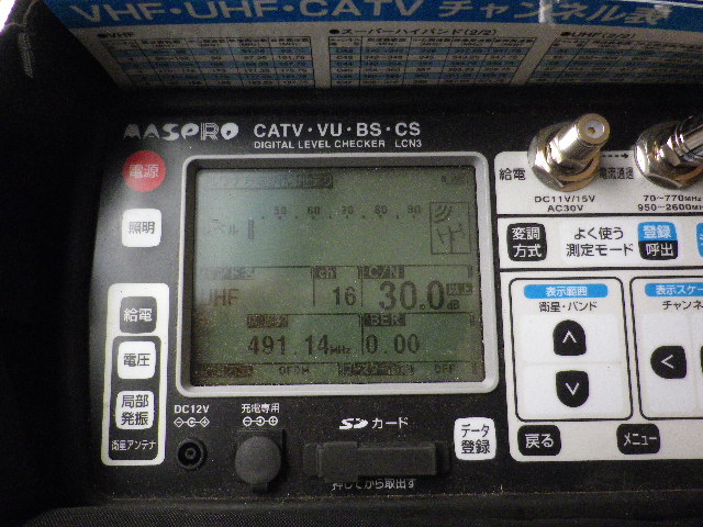 IMGP2207.jpg