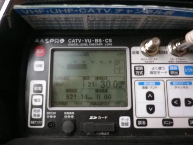 IMGP2208.jpg