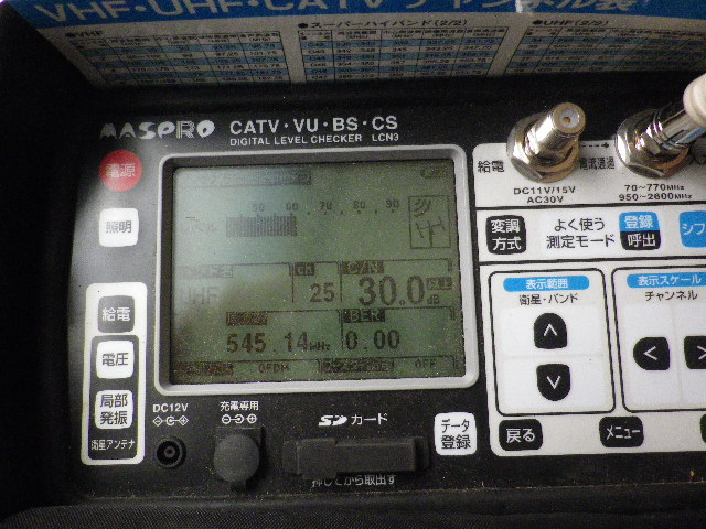 IMGP2212.jpg
