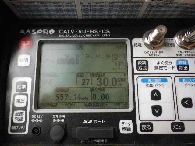 IMGP2215.jpg