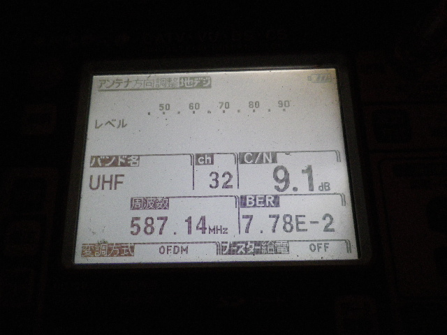 IMGP2329.jpg