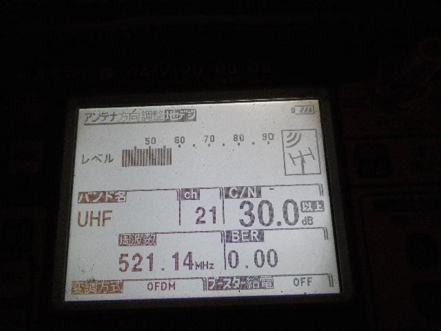 IMGP2330.jpg