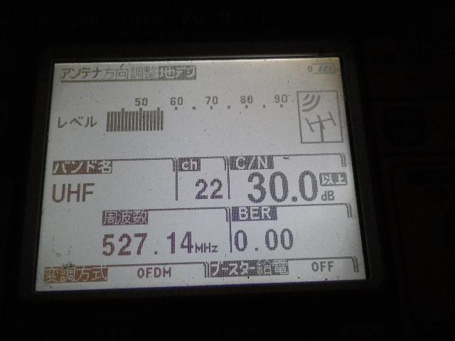 IMGP2331.jpg