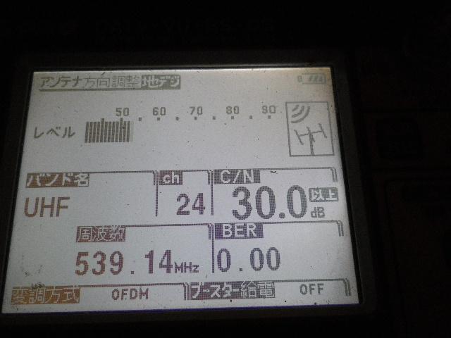 IMGP2333.jpg