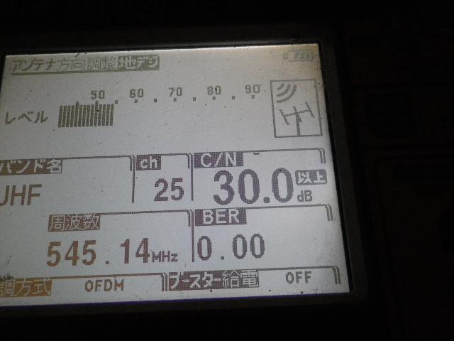IMGP2334.jpg