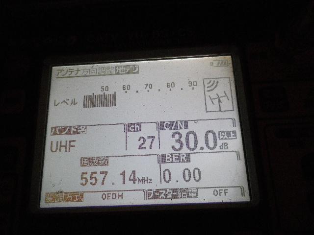 IMGP2336.jpg