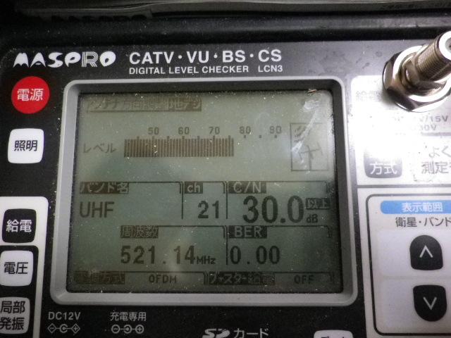 IMGP2337.jpg
