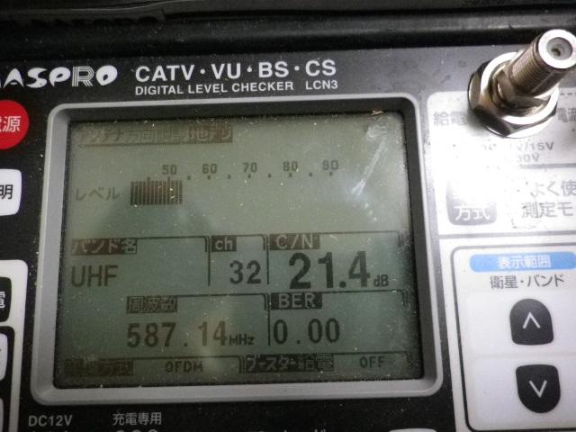 IMGP2344.jpg