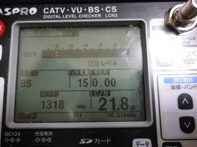 IMGP2347.jpg