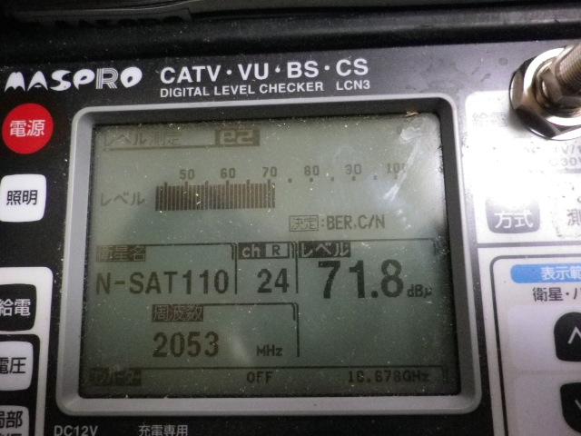 IMGP2348.jpg