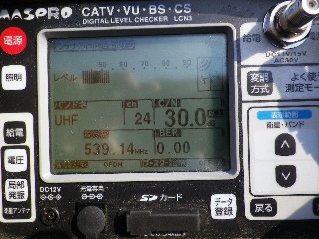 IMGP2378.jpg