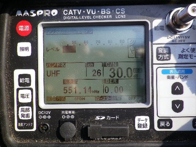 IMGP2380.jpg