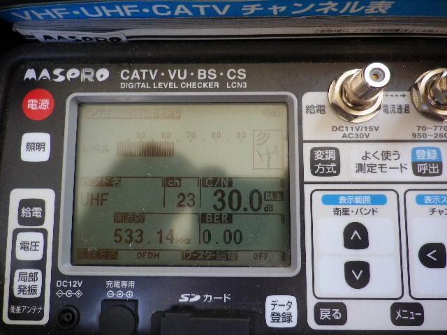 IMGP2386.jpg