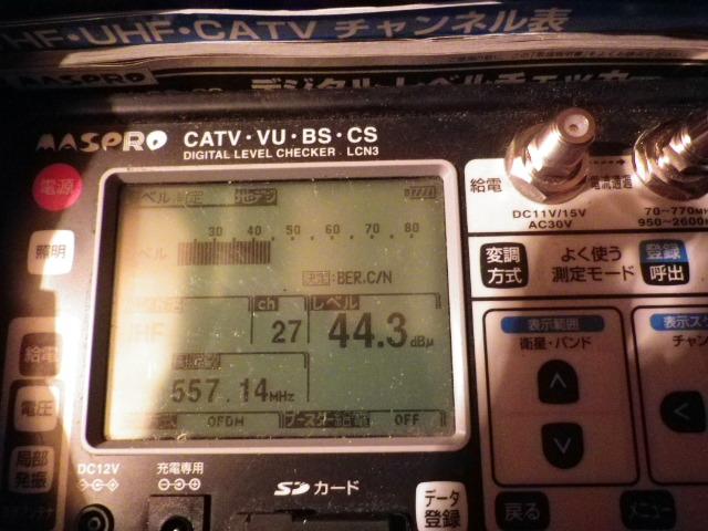 IMGP2453.jpg