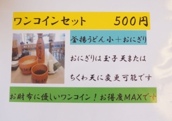 DSC00350_2014061411583396a.jpg