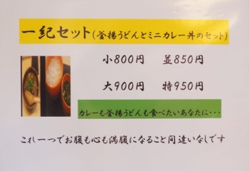 DSC00352_20140614115834489.jpg