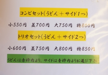 DSC00356_201406141159214e9.jpg