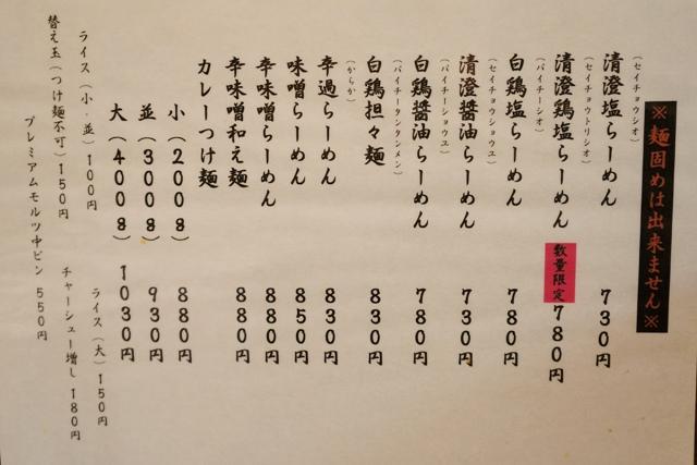 DSC00793.jpg