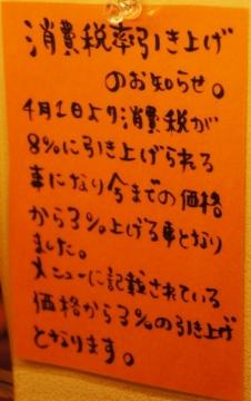 DSC00974.jpg