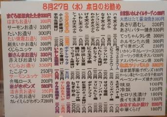 DSC01145_20140828145925aec.jpg
